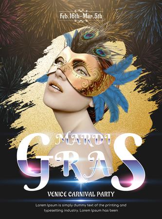 Mardi gras party design, beautiful model wearing golden mask in 3d illustration on glittering firework background Illustration