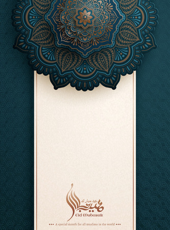 Eid mubarak calligraphy with elegant blue arabesque flower, arabic terms which means happy holiday