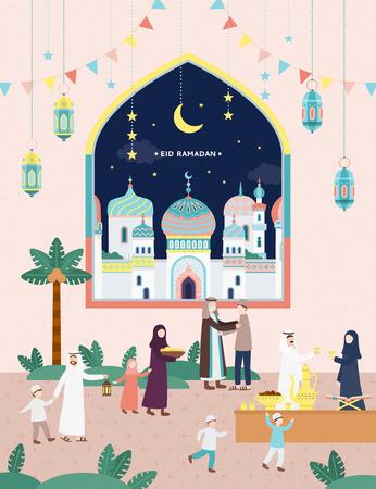 Eid mubarak holiday poster, people having iftar together in flat design Vetores
