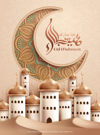 Eid mubarak calligraphy with mosque and crescent, arabic terms which means happy holiday