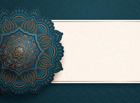 Beautiful blue arabesque pattern background with copy space Illustration