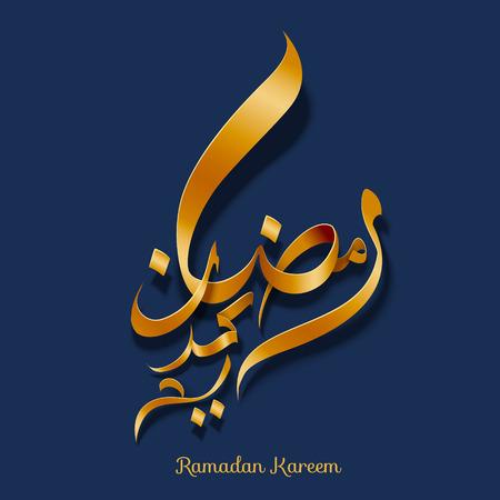 Golden glossy Ramadan Kareem calligraphy design on blue background means generous ramadan