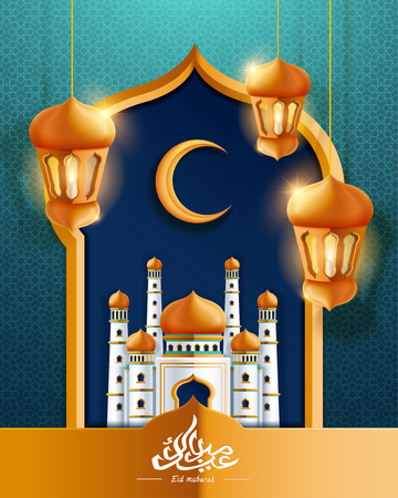 Eid Mubarak calligraphy design with mosque and lanterns, Happy holiday written in arabic words