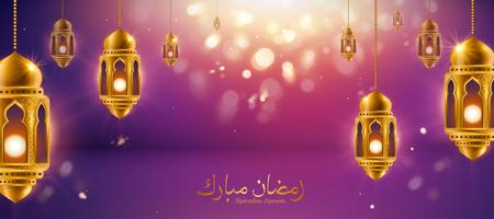 Ramadan Mubarak calligraphy means happy ramadan banner on purple glittering background with hanging lanterns