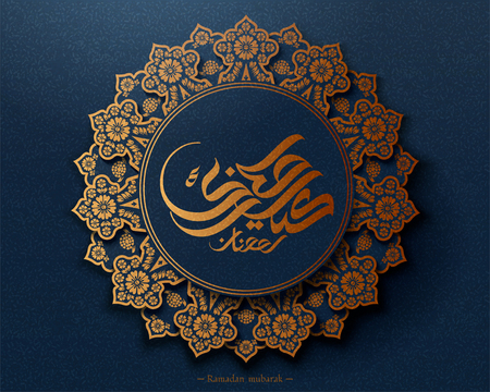 Eid Mubarak arabic calligraphy means happy holiday on the middle of exquisite arabesque flowers design in blue and gold