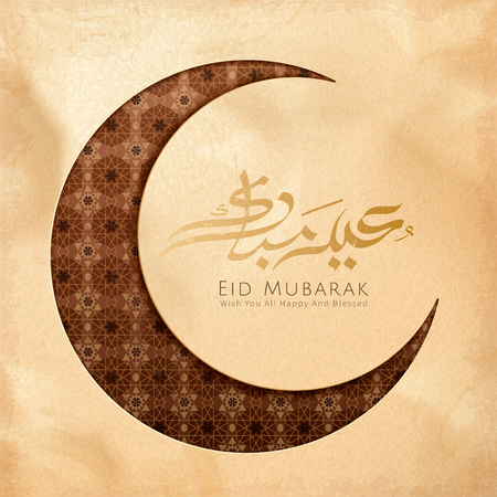 Eid mubarak calligraphy which means happy holiday with arabesque moon on beige background Ilustrace