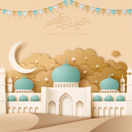 Eid mubarak calligraphy which means happy holiday with white mosque in desert, paper art