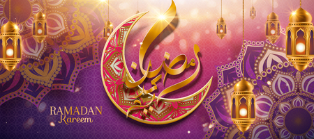 Ramadan kareem calligraphy means generous holiday with arabesque crescent moon and flowers decorations on purple background