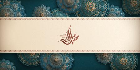 Eid Mubarak-Kalligraphie bedeutet fröhliche Feiertage mit anmutigem floralem Arabeskenhintergrund