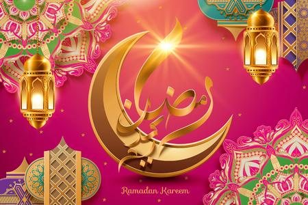 Ramadan kareem calligraphy means generous holiday with giant moon and arabesque on fuchsia background Ilustrace