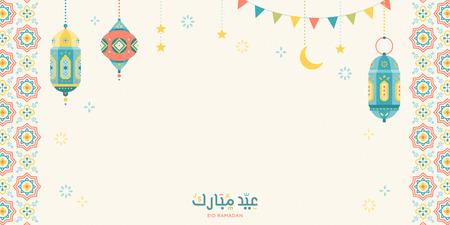 Eid Mubarak-Kalligraphie bedeutet fröhlichen Urlaub mit schönen flachen Fanoos und Laternen
