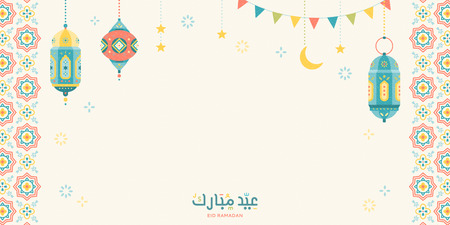 Eid Mubarak calligraphy means happy holiday with lovely flat style fanoos and lanterns Illustration