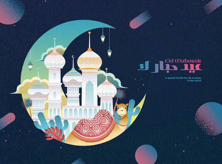 Camel and colorful mosque upon the crescent moon in flat style with Eid Mubarak calligraphy means happy holiday Ilustracja