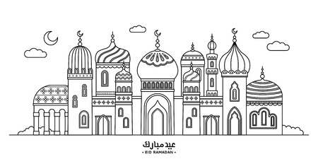 Eid Mubarak calligraphy means happy holiday with cute mosque in line style