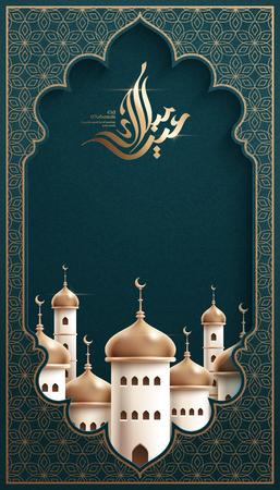 Eid Mubarak-Kalligraphie bedeutet frohe Feiertage mit weißer Moschee