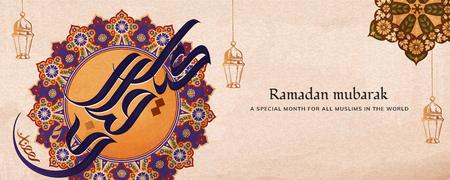 Eid Mubarak calligraphy means happy holiday with arabesque flowers on beige banner Zdjęcie Seryjne - 122569685