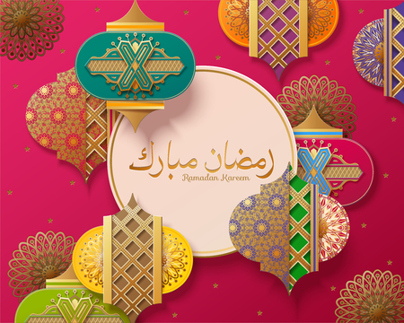 Ramadan Mubarak calligraphy means generous holiday with colorful hanging fanoos in paper art style on fuchsia background