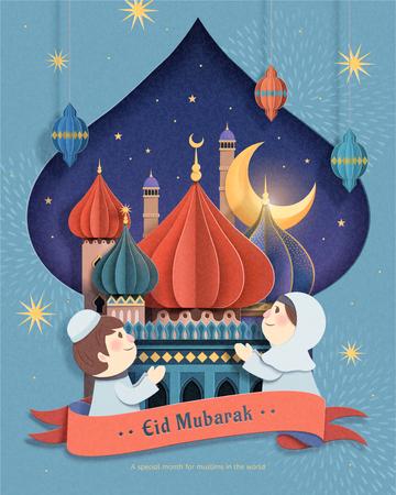 Eid Mubarak cute mosque and prayer in paper art style