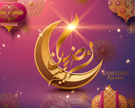 Ramadan kareem calligraphy means generous holiday with giant moon and fanoos on fuchsia background