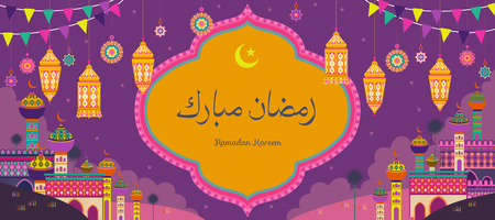 Ramadan Mubarak calligraphy means generous holiday on purple background, flat style colorful mosque town