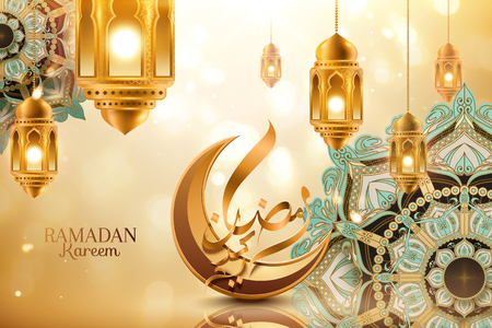 Ramadan kareem calligraphy means generous holiday with turquoise arabesque flowers and hanging lanterns on golden glitter background