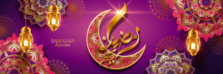 Ramadan kareem calligraphy means generous holiday with beautiful arabesque flowers on purple banner Ilustrace