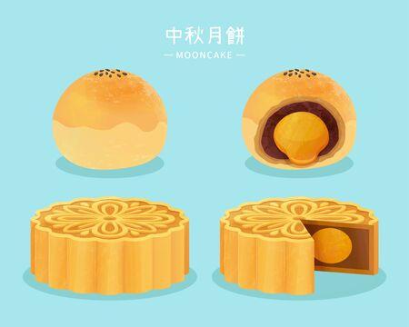 Délicieux gâteau de lune cantonais et pâtisserie jaune dans un style dessiné à la main sur fond bleu, gâteau de lune du festival de la lune écrit en chinois