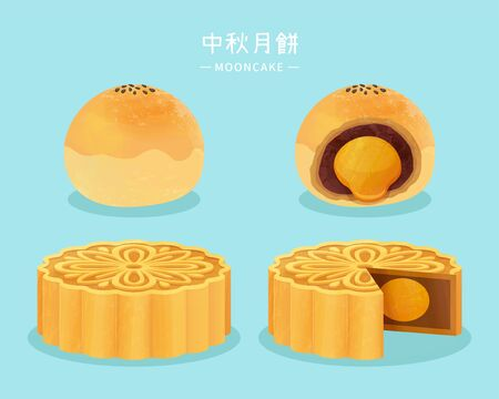 Delicious Cantonese mooncake and yolk pastry in hand drawn style on blue background, Moon festival mooncake written in Chinese words