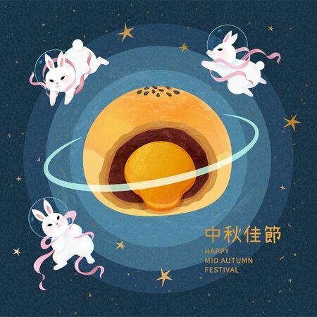 Deliziosi conigli di giada che volano intorno a una deliziosa pasticceria al tuorlo su sfondo blu scuro, felice festa di metà autunno scritta in parole cinesi