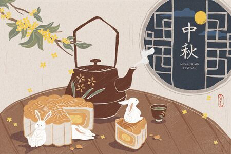 Delicious mooncake and hot tea on wooden round table for mid autumn festival, holiday name written in Chinese words