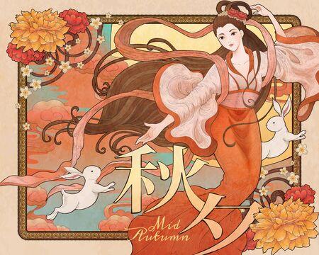 Beautiful retro woodcut style Chenge and jade rabbit in orange tone, mid autumn festival written in Chinese words