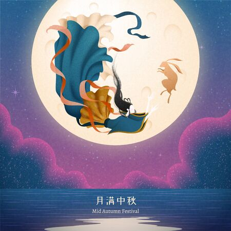 Elegant Chang'e and jade rabbit flying upon the sky with full moon, mid autumn festival written in Chinese words