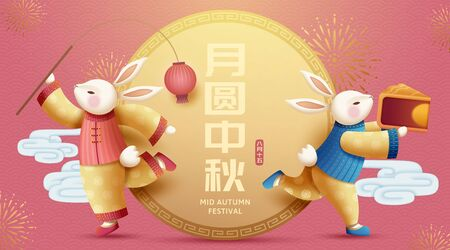 Cute rabbit carrying mooncake and red lantern with the full moon on pink background, mid autumn festival written in Chinese words