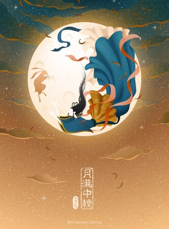 Elegant Chang'e and jade rabbit flying upon the sky with full moon background, mid autumn festival written in Chinese words
