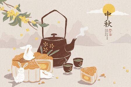 Délicieux gâteau de lune et illustration de thé chaud pour le festival de la mi-automne, nom de vacances écrit en chinois Vecteurs