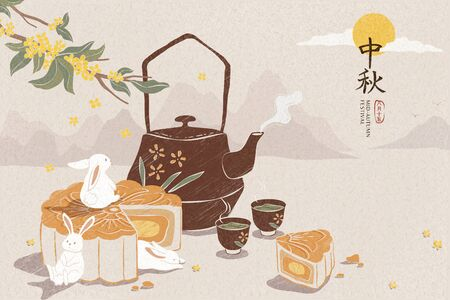 Delicious mooncake and hot tea illustration for mid autumn festival, holiday name written in Chinese words 矢量图像