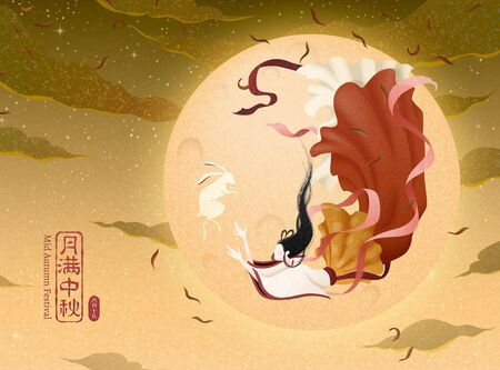 Elegant Change and jade rabbit flying upon the sky with full moon background, mid autumn festival written in Chinese words