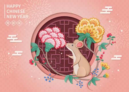 Year of the rat design with cute mouse, flowers and window frame in paper art, happy new year written in Chinese words