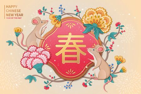 Year of the rat design with cute mouse and spring couplet in paper art, spring written in Chinese words