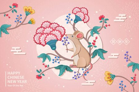 Year of the rat design with cute mouse holding flower in paper art style, Happy new year written in Chinese new year Illustration