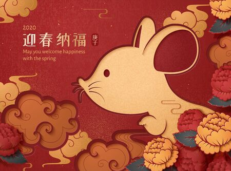 Year of the mouse design with cute cartoon mice and flower on red background, May you welcome happiness with the spring written in Chinese words