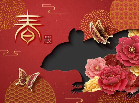 Year of the mouse design with mice silhouette and peony flower on red background, happy rat year written in Chinese words Illustration
