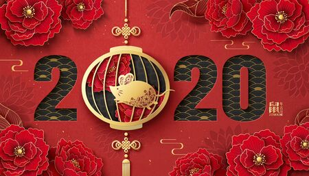 Year of the mouse paper cut design with peony and mice elements on red background, happy rat year written in Chinese words