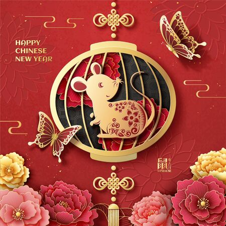Year of the mouse paper cut design with peony and mice elements on in lantern, happy rat year written in Chinese words
