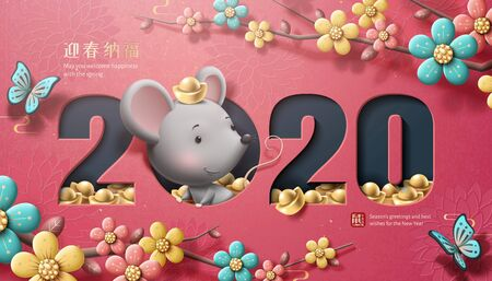 Year of the mouse design with cute mice and gold ingot elements on flourishing flower, May you welcome happiness with the spring in Chinese words 矢量图像
