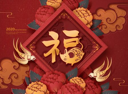 Year of the mouse design with mice spring couplet and peony flower on red background, fortune written in Chinese words