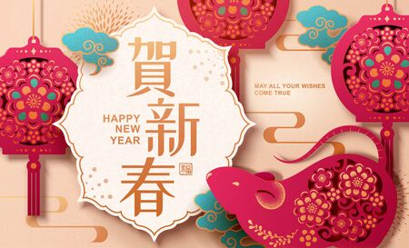 Paper art style lunar year design with cute mouse, happy new year written in Chinese words Ilustração