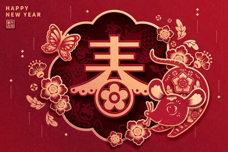 Paper cut mouse and blossoms for lunar year design, spring and auspicious written in Chinese words on red background