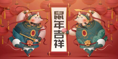 Lunar year chubby rat door gods holding sword on red lanterns background, auspicious written in Chinese words