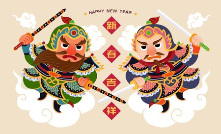 Cute chinese door gods standing upon the clouds with auspicous new year written in Chinese words, flat design on beige background